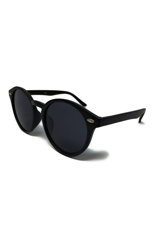 Berkley Round Sunglasses