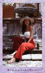 Bobbi Faux Suede Gold Chain Shoulder Bag Thumbnail