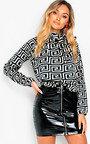 Elina Wet Look Zipped Skirt  Thumbnail