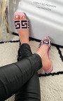 Flo Printed Sliders  Thumbnail
