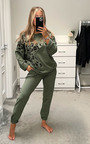 Keke Star Co Ord Thumbnail