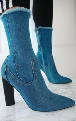 View the Mylene Denim Ankle Boots  online at iKrush