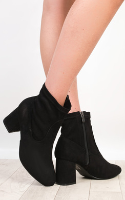 View the Alissa Faux Suede Heeled Ankle Boots online at iKrush