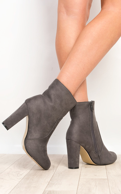 View the Sylvie Faux Suede Heeled Ankle Boots online at iKrush