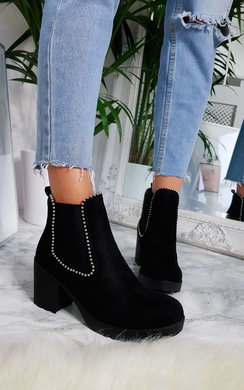 View the Sophie Chunky Ankle Boots online at iKrush