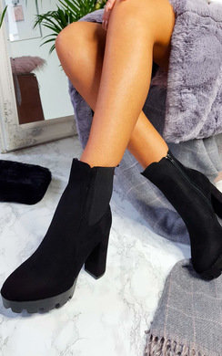 View the Tyra Chunky Heeled Ankle Boots online at iKrush
